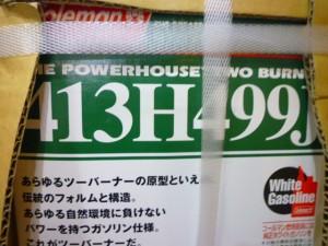 P1050198